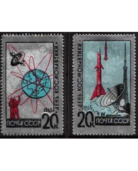 SSRS. Kosmonautikos diena....