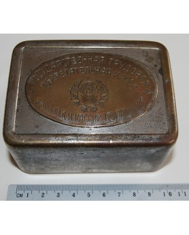 Dėžutė-taupyklė monetoms (Rusija, 1921). Matmenys: 10*7*5 cm