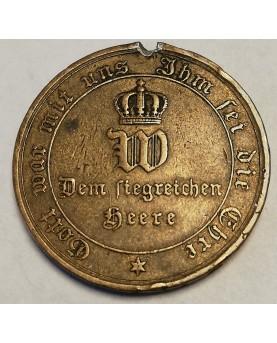 """Vokietija. Medalis """"Dem..."""