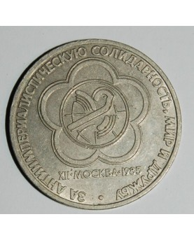SSSR. 1 rublis. Mir i...