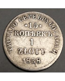 Lenkija. 1 zloty, 1838 m., НГ
