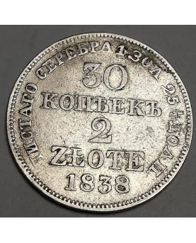 Lenkija. 2 zlote, 1838 m.