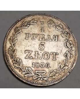 Lenkija. 5 zlotych, 1836 m.