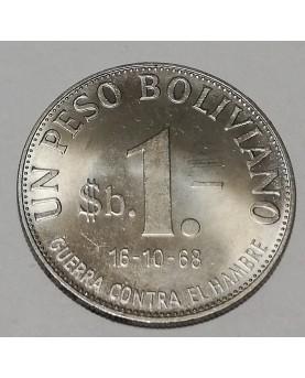 Bolivija/Bolivia. 1 peso, 1968 m. FAO. UNC