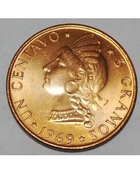 Dominikos Resp./Rep. Dominicana. 1 centavo, 1969 m. FAO. UNC