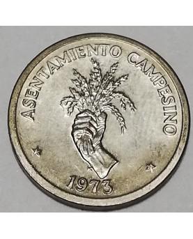 Panama. 2½ Centésimos, 1973...