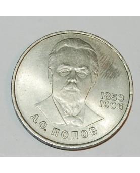 1 rublis. D. Mendelejevas, 1984 m.