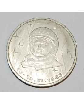 1 rublis. V. Tereškova, 1983 m.