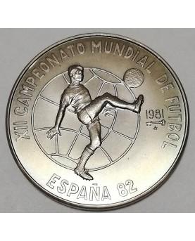 Kuba/Cuba. 1 Peso, 1981 m., UNC. FUTBOLAS