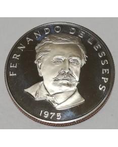 Panama. 50 centesimos, 1975 m., PROOF