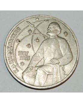 SSSR. 1 rublis. K....