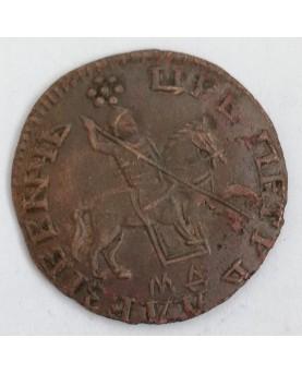 Rusija. Kapeika, 1717 m....