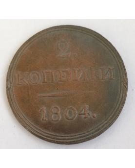 Rusija. 2 kapeikos, 1802 m....