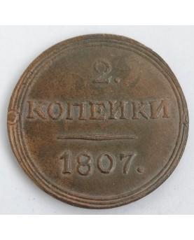 Rusija. 2 kapeikos, 1807 m....