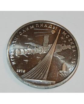 SSSR. 1 rublis. Olimpiada....