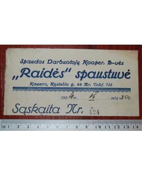 """""""Raidės"""" spaustuvės sąskaita, 1934 m. (n070)"""
