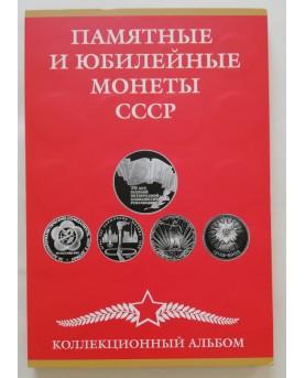 SSSR. 1965-1991 m. proginių...