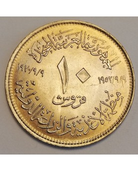 Egiptas/Egypt. 2 milliemes, 1917 m.