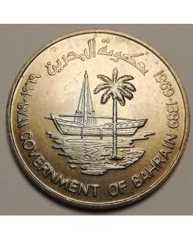 Bahreinas/Bahrain. 250 fils, 1969 m., FAO