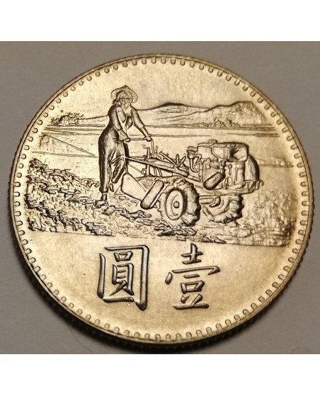 Taivanas/Taiwan. 1 New dollar, 1969 m., FAO