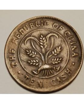 Kinija. Senovinė moneta, XVIII-XIX a.