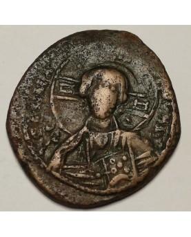 Bizantija. Bazilijus II...