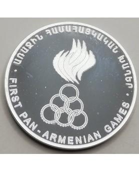 Armėnija/Armenia. 5000...