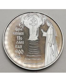 Baltarusija/Byelorus. 1...