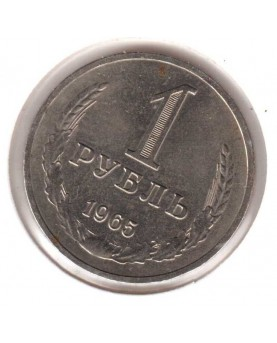 SSSR. 1 rublis, 1965 m.
