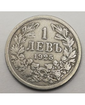Bulgarija/Bulgaria. 1 Lev,...