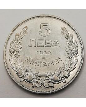 Bulgarija/Bulgaria. 5 Leva,...