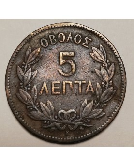 Graikija/Greece. 5 Lepta, 1878