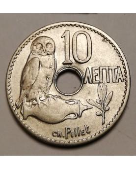 Graikija/Greece. 10 Lepta,...