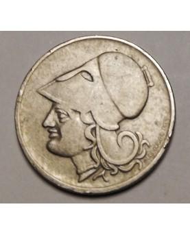 Graikija/Greece. 50 Lepta,...