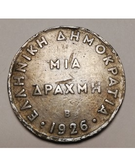 Graikija/Greece. 1 Drachme,...