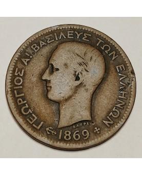 Graikija/Greece. 5 Lepta, 1869