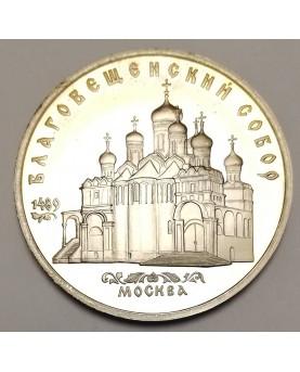 SSSR. 5 rubliai, 1989 m.,...