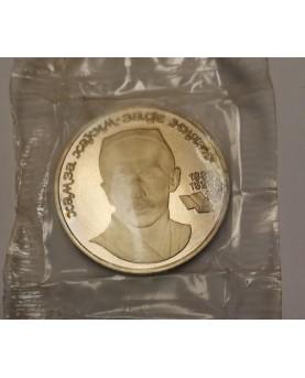 SSSR. 1 rublis, 1989 m.,...