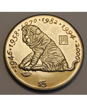 Liberija. 5 doleriai, 2000...