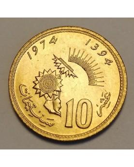 Marokas. 10 Centimes, 1974...