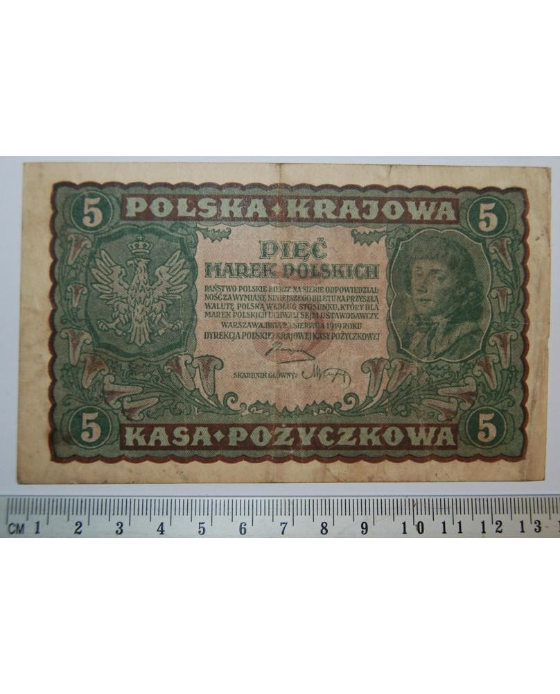Lenkija. 5 markės, 1919 m., N172366 (b017)