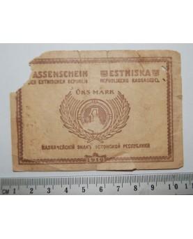 Estija. 1 rublis, 1919 m.,...