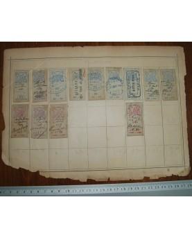 Prancūzija. 13 pašto ženklų, 1880 m. (b048)