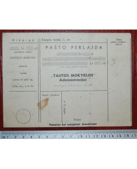 Pašto perlaida, 1939 m. (n055)