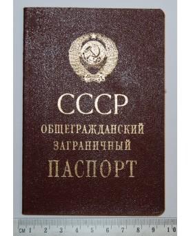 """Sovietinis """"Užsienio..."""