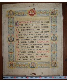 Lietuvos himnas (48x57 cm), (n075)