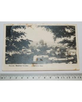 Kaunas. Bendras vaizdas, 1936 m., 9x13 cm (n001)