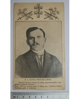 Kareivis P. Lukšis, 9x14cm...
