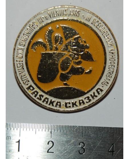 """Ženkliukas """"III Sąjunginis kinofestivalis """"Pasaka"""". Vilnius 1985"""", (zz061)"""