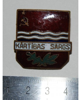 """Ženkliukas """"Kartibas sargs"""", No. 26694. Latvija, (zz012)"""